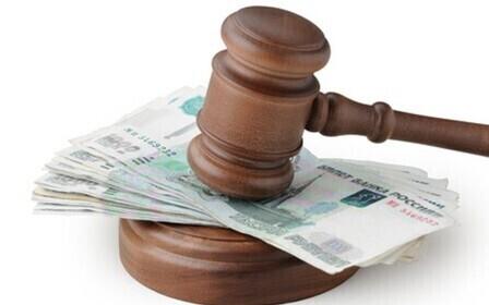 Как вернуть деньги за госпошлину в суд