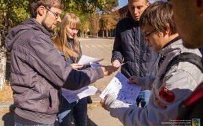 Субсидия для студентов