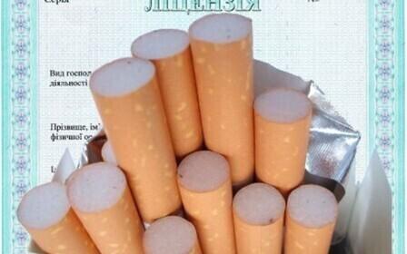 Сколько стоит лицензия на сигареты