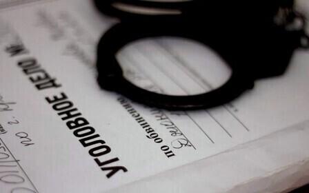 Возбуждение уголовного дела в отношении неустановленного лица