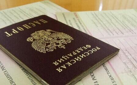 За что могут лишить гражданства рф