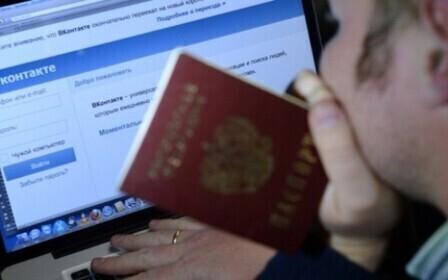 Зачем интернет-магазину паспортные данные