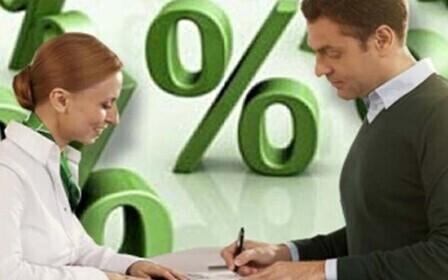 Как убрать проценты по кредиту