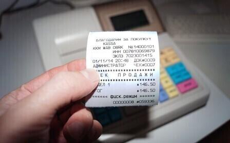 Как восстановить чек на покупку