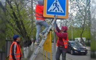 Разрешение на установку дорожного знака