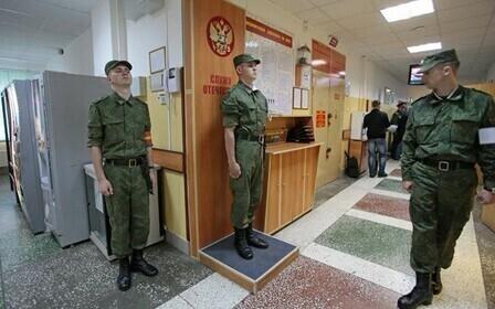 Сохранение рабочего места при призыве в армию