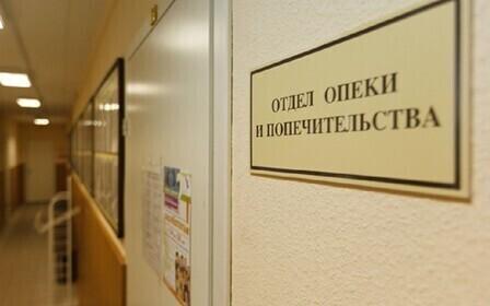 Разрешение органов опеки на снятие денежных средств