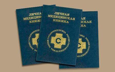 Замена водительского удостоверения при смене фамилии 2020 в красноярске