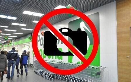 Запрещена ли съемка в магазине