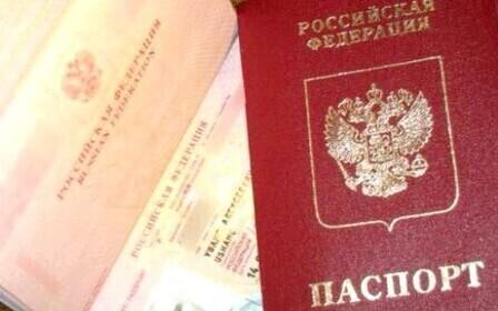 Просрочил паспорт на год