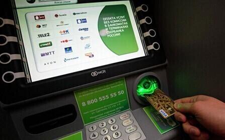 Как вернуть карту из банкомата сбербанка