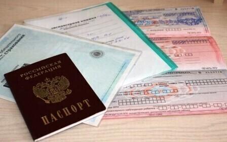 Какие документы нужны для получения декретных