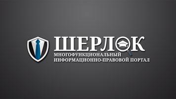 Где можно узнать штрафы ГИБДД Волгоград по номеру