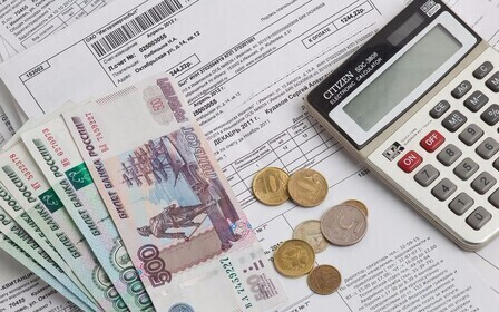 как посмотреть долги по налогам