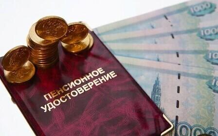 Минимальный размер пенсии в Твери и Тверской области в 2019 году