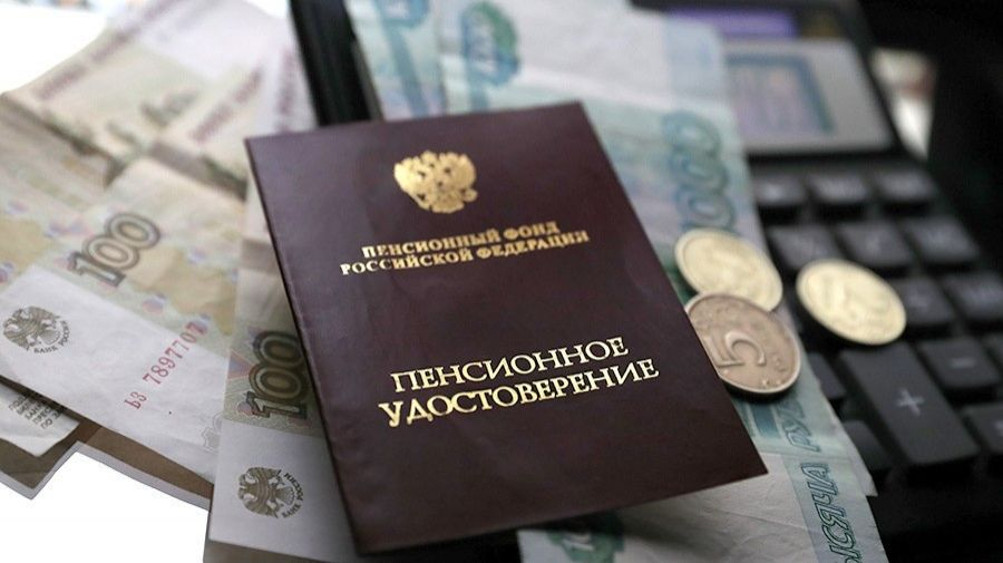 Изображение - Минимальная пенсия в ставропольском крае image%20(1)