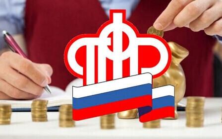 Минимальный размер пенсии в Екатеринбурге и Свердловской области в 2019 году