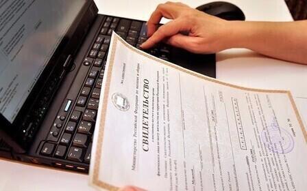 Возможность по ИНН узнать задолженность по налогам