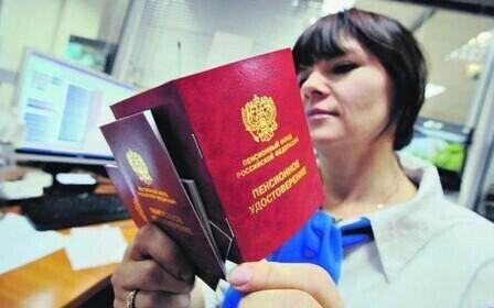 Изображение - Минимальная пенсия в ставропольском крае oformlenie-pensii-po-potere-kormiltsa