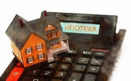 Ипотека для покупки жилья в 2019 году