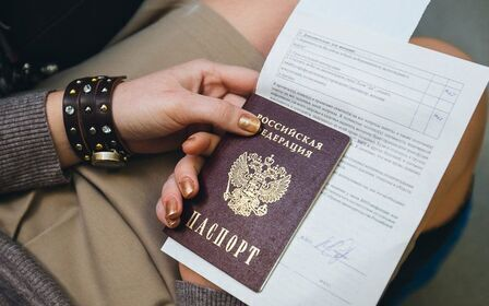Как сменить фамилию в паспорте в 2020 году