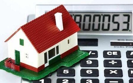 Срок уплаты налога на имущество в 2020 году