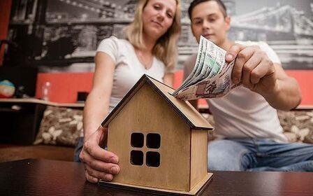 Субсидии на жилье в 2020 году