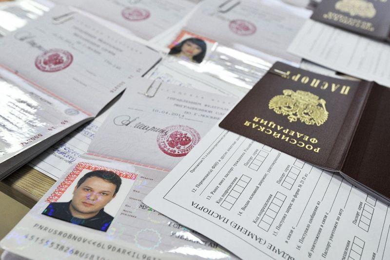 kak-pomenjat-familiju-v-pasporte-po-sobstvennomu-zhelaniju-2673455