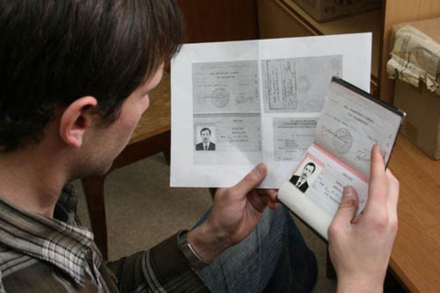 сменить паспорт после развода