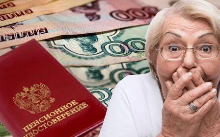 Пенсии работающим пенсионерам с 1 января 2020 года