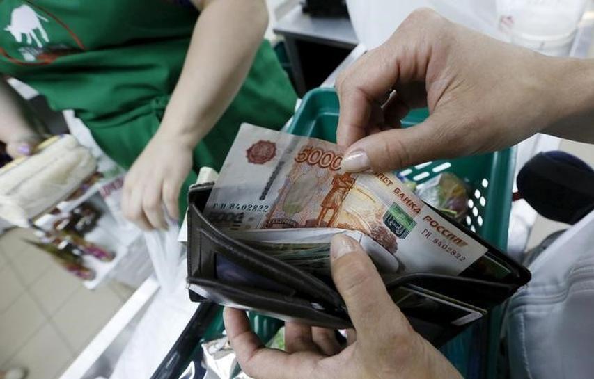 Минимальная зарплата в москве в 2020