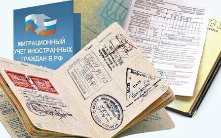 Продление миграционной карты гражданам в РФ