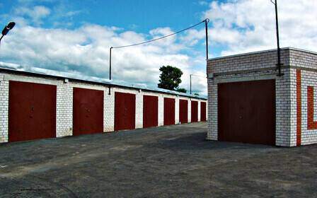 Потребительский гаражно строительный кооператив