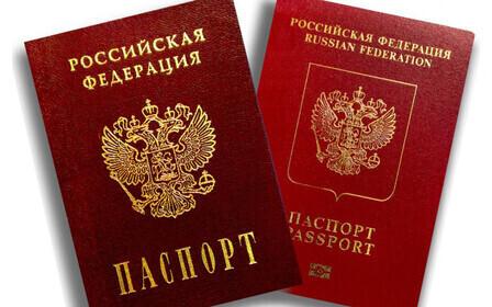 Как изменить фамилию в РФ.