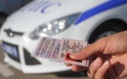 Как правильно арест на машину проверить