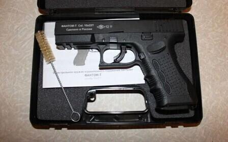 консультация юриста оружие