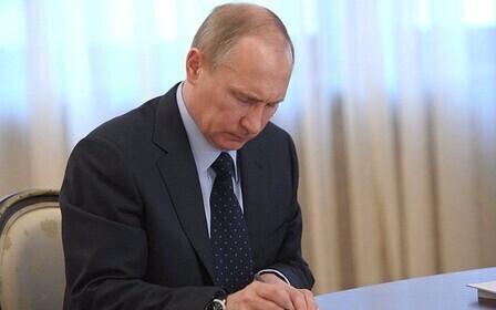 Как написать жалобу Путину