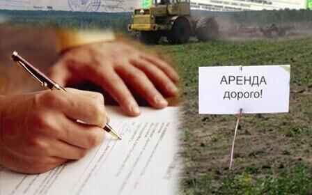 Как переоформить договор аренды земли