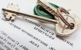 Как правильно оформить договор купли-продажи квартиры