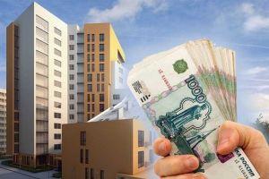 Залог денежных средств: достоинства и условия