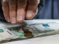 Минимальный размер пенсии в Ямало-Ненецком Автономном Округе и Салехарде в 2019 году