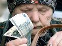 Минимальный размер пенсии во Владимире и Владимирской области в 2019 году