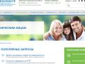 ФРС Нижний Новгород официальный сайт. Росреестр по Нижегородской области.