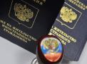 Вид на жительство в России в 2019 году