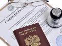 Узнать ИНН по паспортным данным