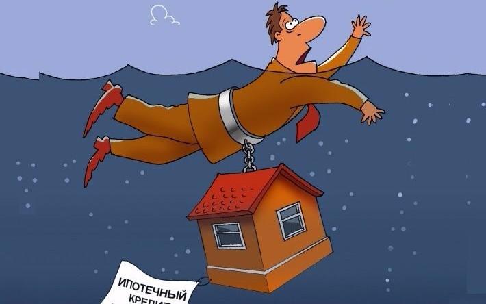 Программа помощи ипотечным заемщикам 2016