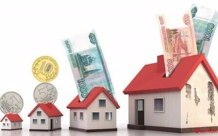 деньги в домике