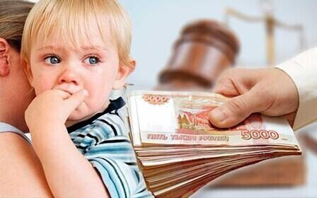 Алименты на ребенка, новый закон 2018 года