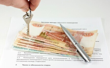 Отчетные документы за проживание в квартире посуточно