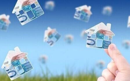 Подоходный налог с продажи